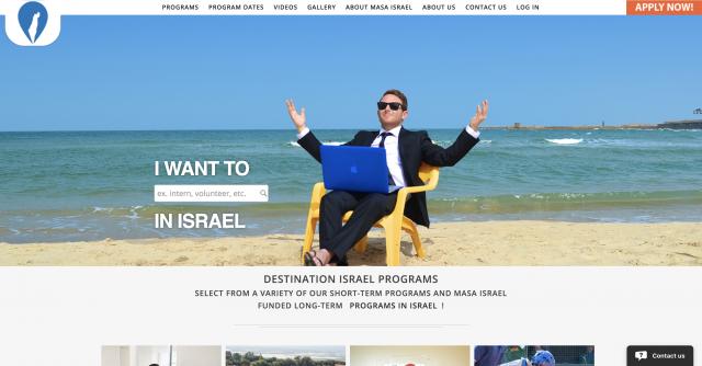 Masa Israel : Unforgettable Destination Israel Programs