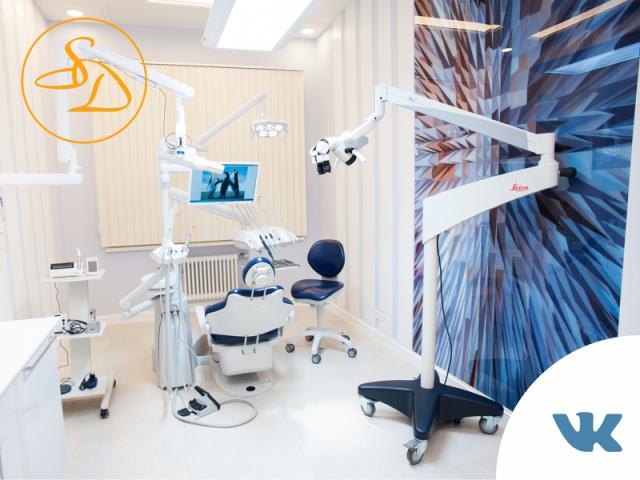 Страница Стоматологической клиники, Москва
