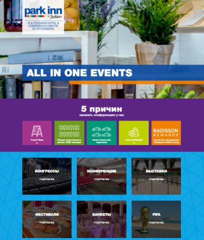 Верстка сайта для отеля