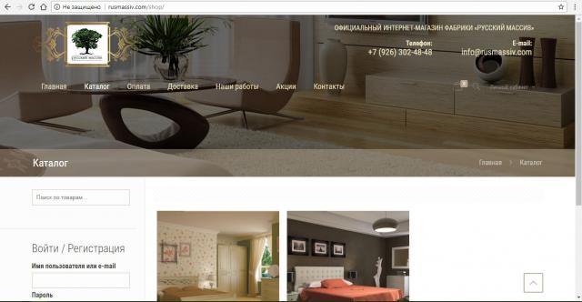 Сайт мебельной компании Русмассив