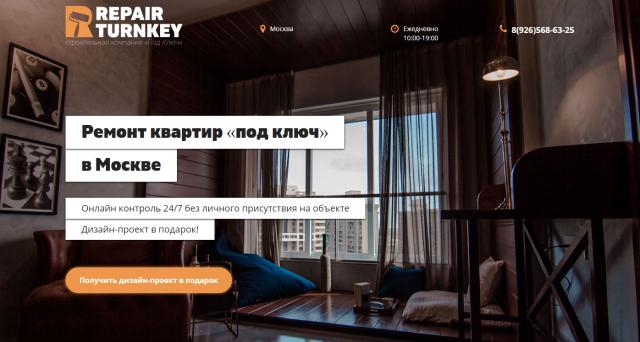 Сайт на Wordpress с макетов psd