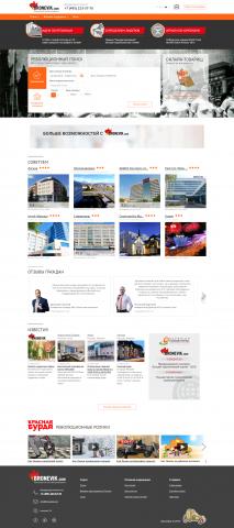 Бронирование гостиниц в России, СНГ и Китае