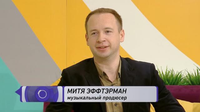 Продюсер Ассоциации Гармоничного Развития Детей JUNIOR