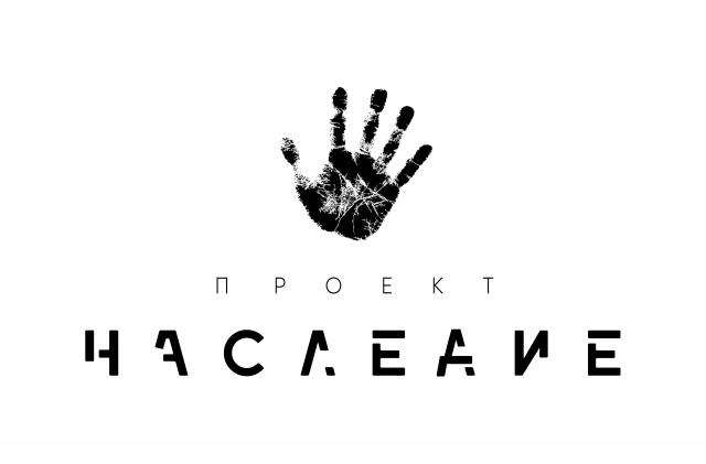 """Звукорежиссер и композитор проекта """"Наследие"""""""