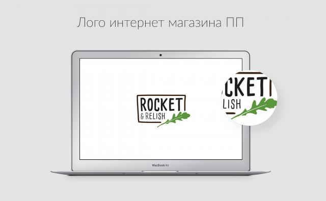 Логотип интернет-магазина ПП