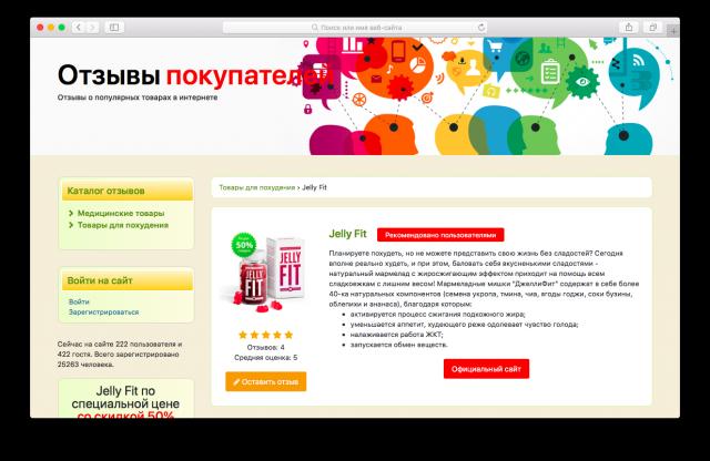 Сайт с отзывами покупателей