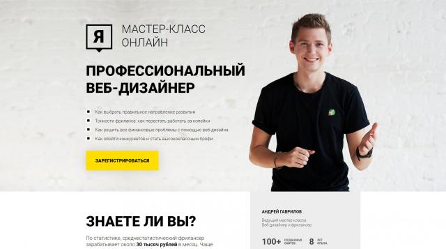 Сайт фрилансеров москва дизайнеры виза фрилансер