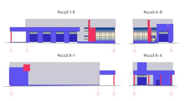 9.4_Сервисный центр_цветные фасады.
