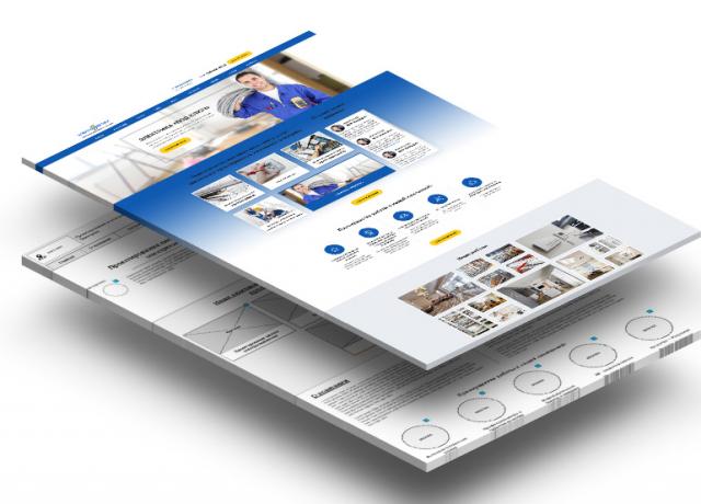 Разработка прототипов сайта