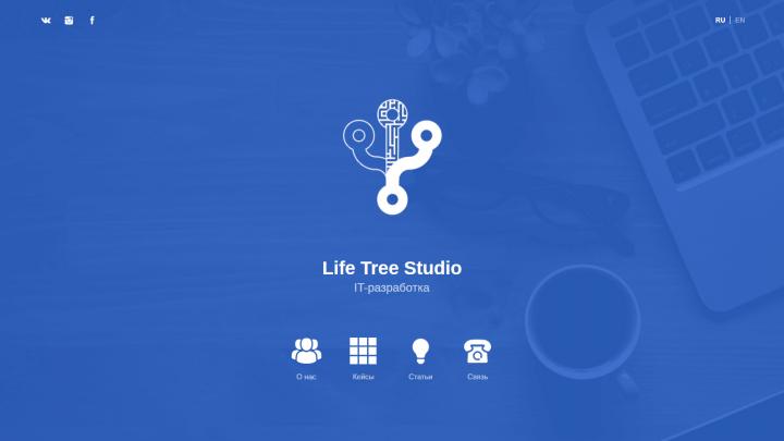 Life Tree Studio