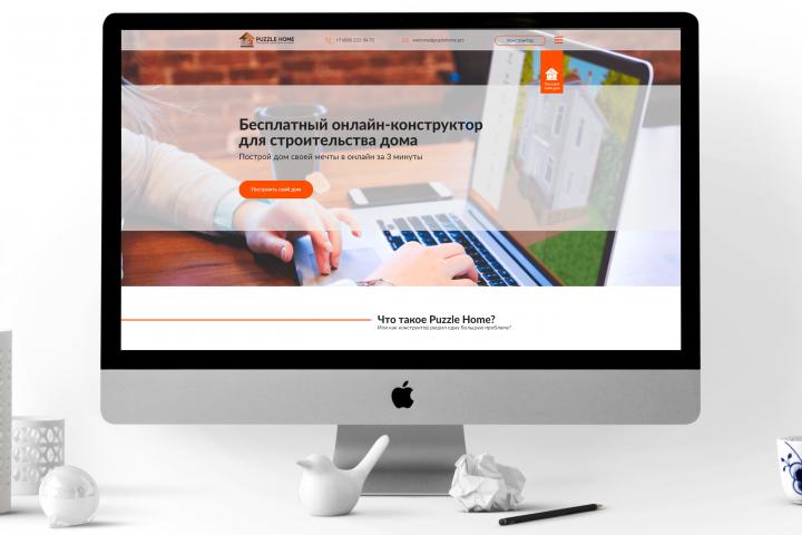Бесплатный онлайн-конструктор для строительства дома
