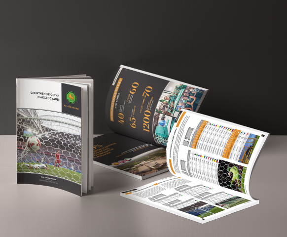 Дизайн и верстка каталога для испанской компании