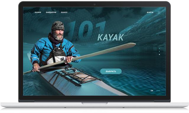 Промо-сайт по теме спортивного водного транспорта