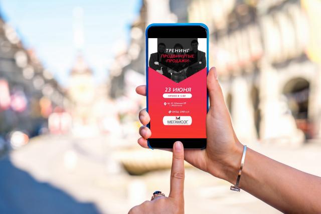 Анонс для Stories Instagram тренинга по продажам