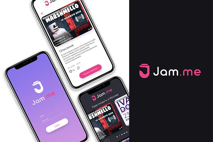 Разработка логотипа Jam.me