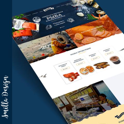 Продажа рыбы и морепродуктов