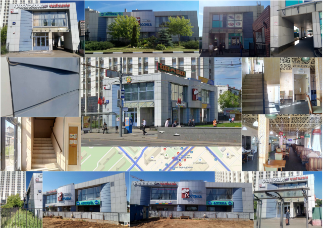 Фотофиксация на разработку эскизного решения здания Проспект Вер