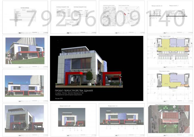 Проект реконструкции здания Проспект Вернадского 14Б 2019