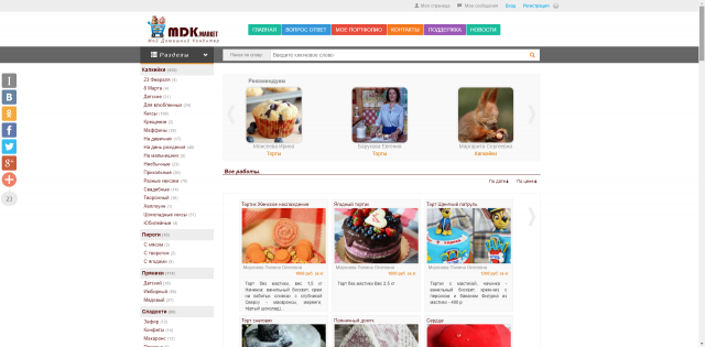 Верстка для сайта mdk.market