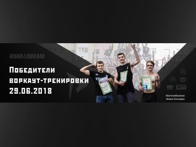 IШапка для спортивного сообщества ВКонтакте