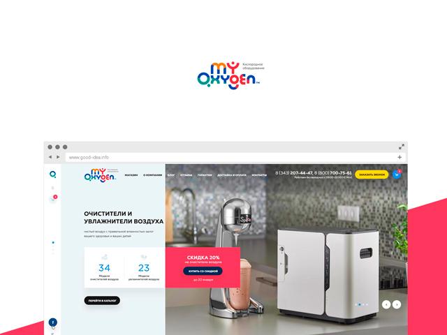"""Дизайн интернет-магазина """"My Oxygen"""" – Очистители и увлажнители"""