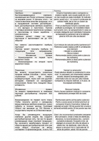 Перевод рекламного текста с русского на румынский