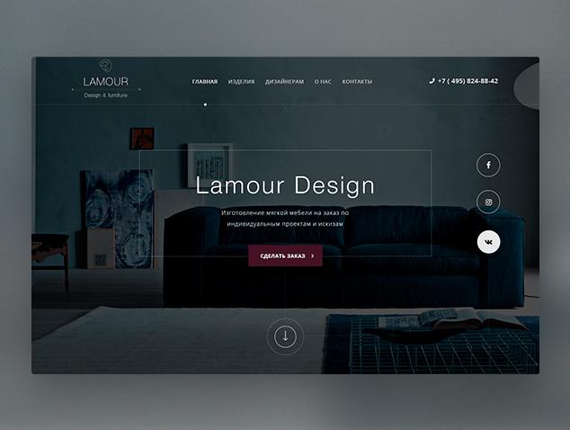 Lamour design