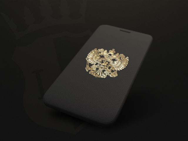 Luxury Case (Дизайн лендинга и логотипа)