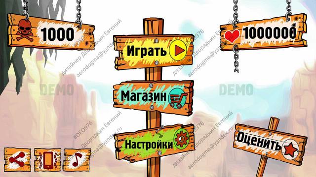 Интерфейс Игры 01 #deo976