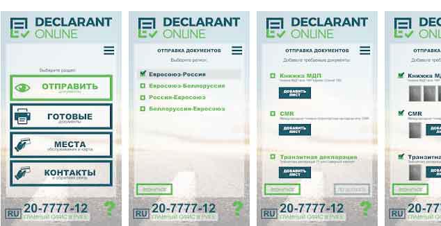 Declarant
