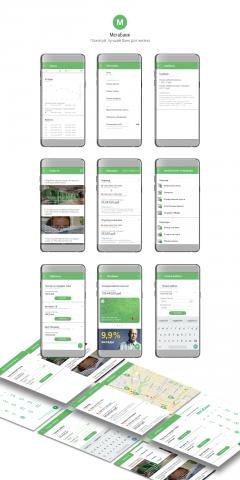 """Мобильное приложение для Банка """" Мегабанк"""""""