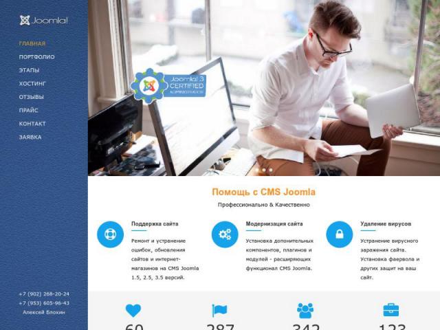 Разработка сайтов фрилансер портфолио freelancer discovery 4.86 rus торрент
