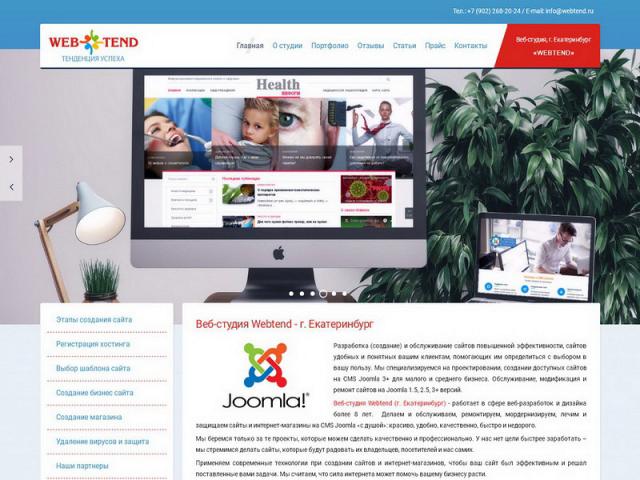 Юник создания сайтов создание простого сайта с помощью html