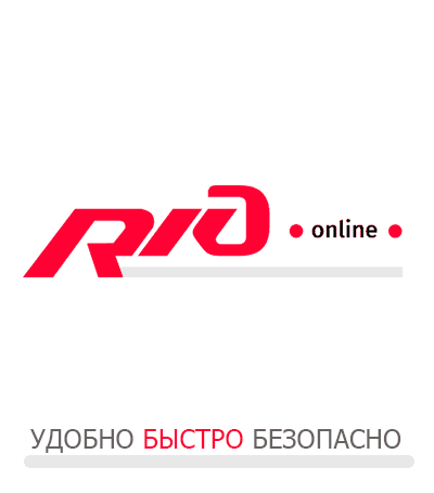 Сервис бронирования жд билетов онлайн