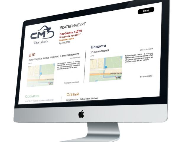 HTML верстка страницы Регионального сайта (2016)