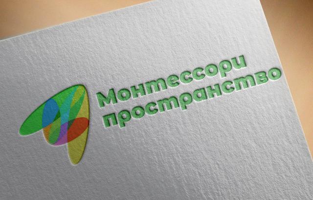 "Логотип для детского центра ""Монтессори-пространство"""