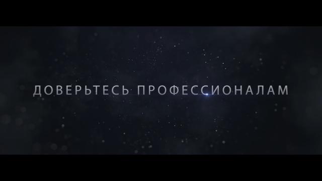 Promo-Video - монтаж, анимация,  звуковые эффекты