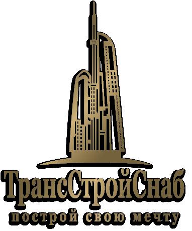 ТрансСтройСнаб