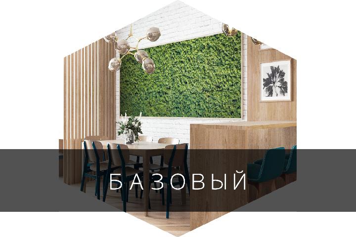 Дизайн-проект интерьера Базовый 590 руб/м2