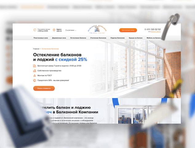 """Интернет-магазин чая и трав """"Вкуснотравье"""""""