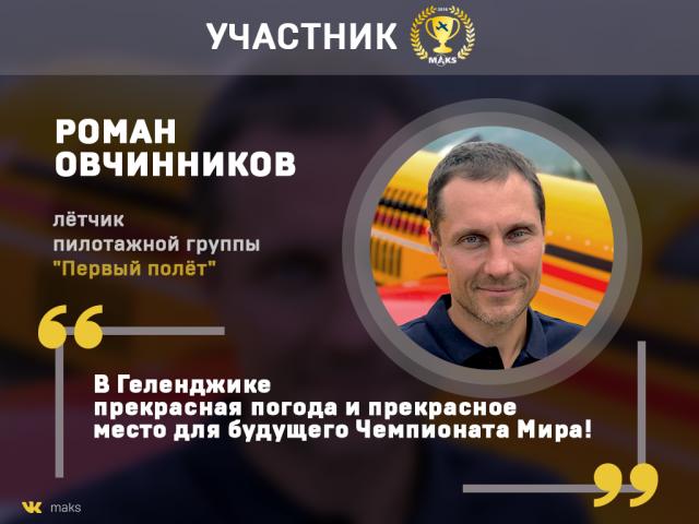 """Оформление конкурса для """"АвиаПОРТ"""""""