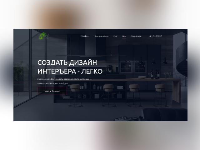 May - Design Studio