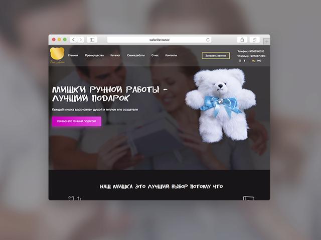 Дизайн и верстка Bear Collection
