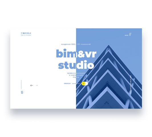 Forma BIM&VR studio