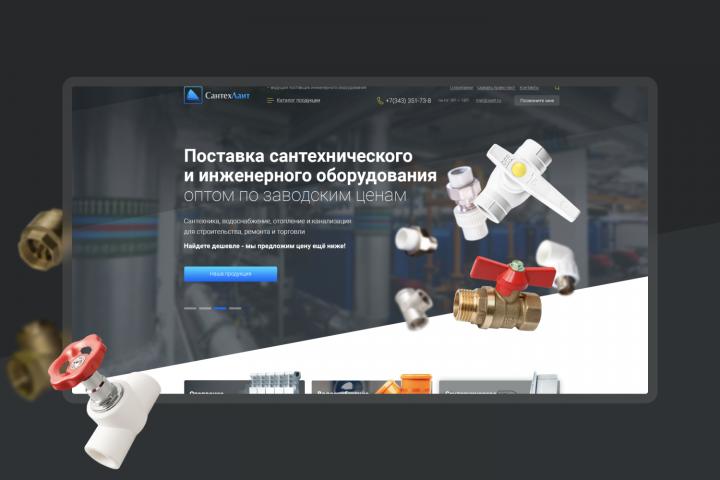 Дизайн сайта для инженерного и сантехнического оборудования