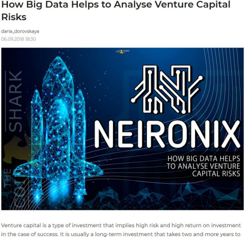 How Big Data Helps to Analyse Venture Capital Risks