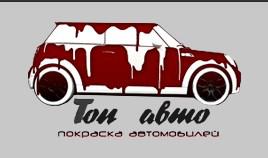 Топ Авто