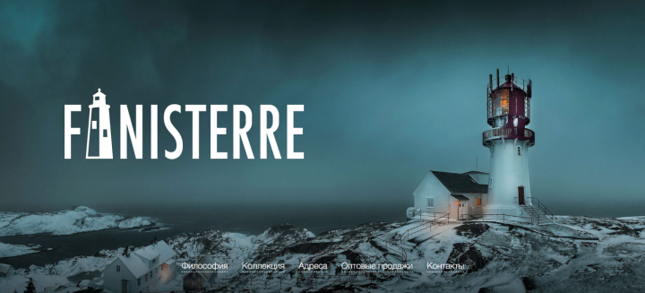 Landing page для бренда Finisterre