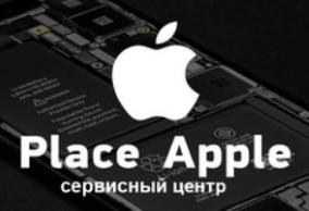 Place Apple