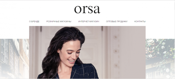 Landing page для бренда Orsa